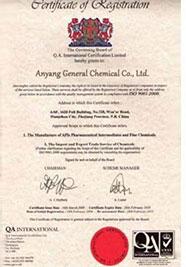 Certificate-of-Registration