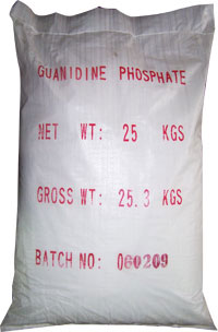 Package and storage of Guanidine phosphate